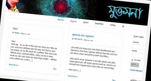 Religionskritisk blogger i Bangladesh drept av ekstremister