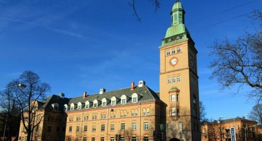 Seks av 16 søkere vil være hemmelige til komm-jobb på Norges største sykehus