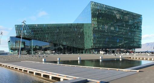 Amerikansk delstat brukte bilder av kulturhuset på Island i ny reklamefilm