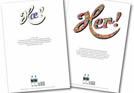 Hansas reklamekampanje «Hæ», utformet av Geelmuyden Kiese.