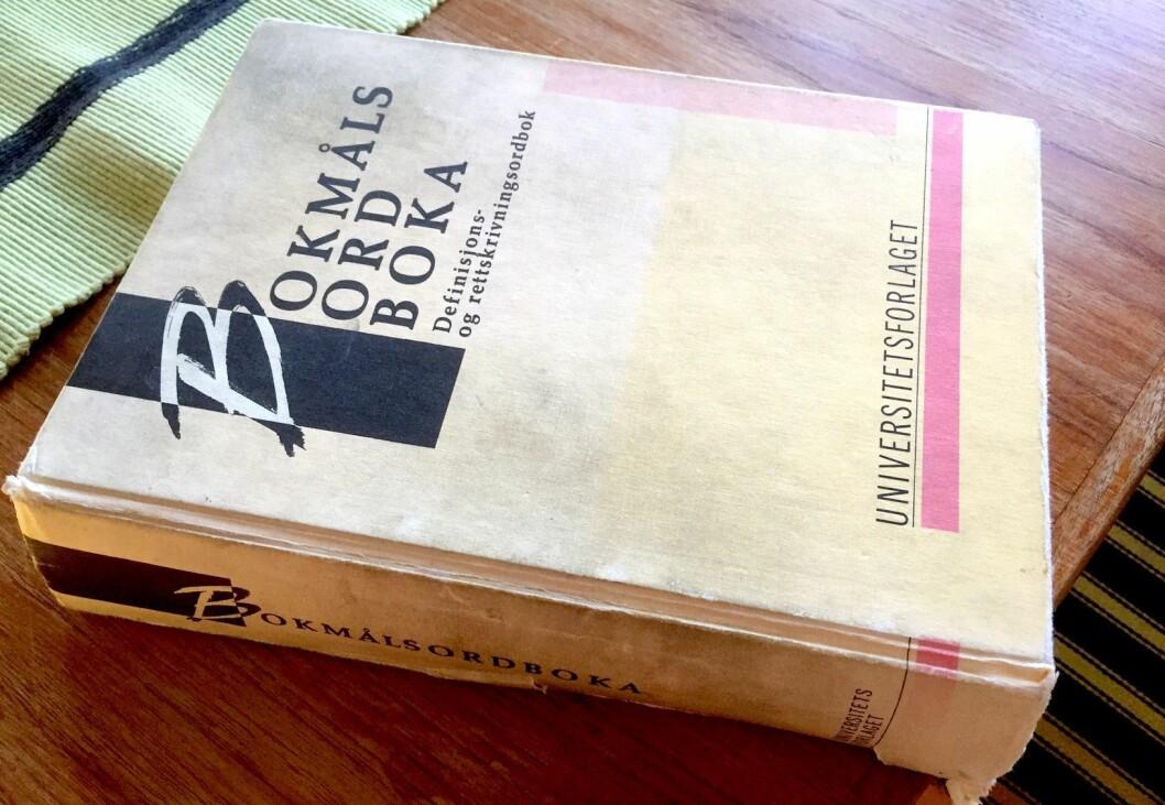 Bokmålsordboka og Nynorskordboka finnes fortsatt på papir, men de seneste utgavene er fra henholdsvis 2005 og 2006.