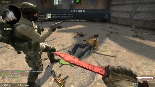 Screenshot fra CS:GO, som er det dataspillet NRK skal strømme i helga.