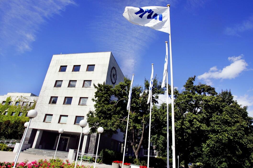 NRKs hovedkontor på Marienlyst i Oslo.