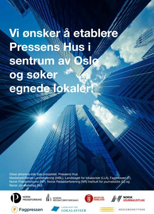 Forsiden på «Pressens Hus»-prospektet.