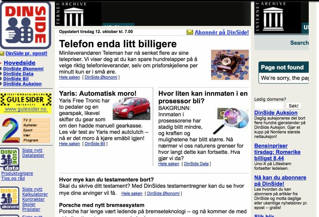 HUSKER DU? Slik husker «Wayback Machine» Dinside.no fra desember 1998 - den første siden som er lagret.