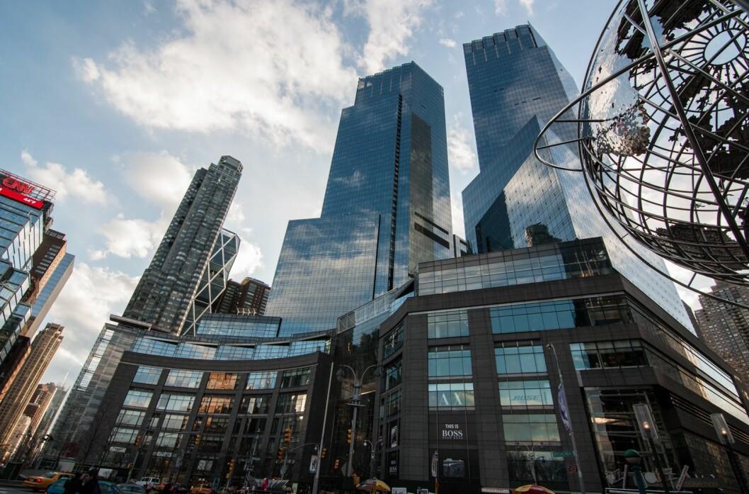 ARKIVFOTO: Bildet er av Time Warner--bygningen fra 2013