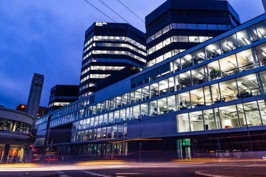 Media City Bergen er hovedkvarteret til den norske medieklyngen.