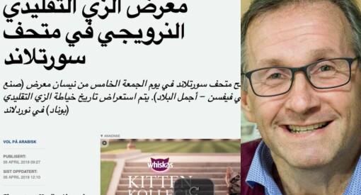 Lokalavis satser på arabisk: – Vi har alltid vært nyskapende