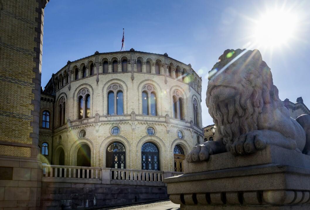 Stortinget illustrasjonsfoto.