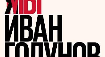 Siktelsene mot russisk gravejournalist frafalt