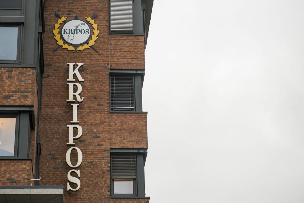Eksteriørbilder av Kripos på Bryn i Oslo