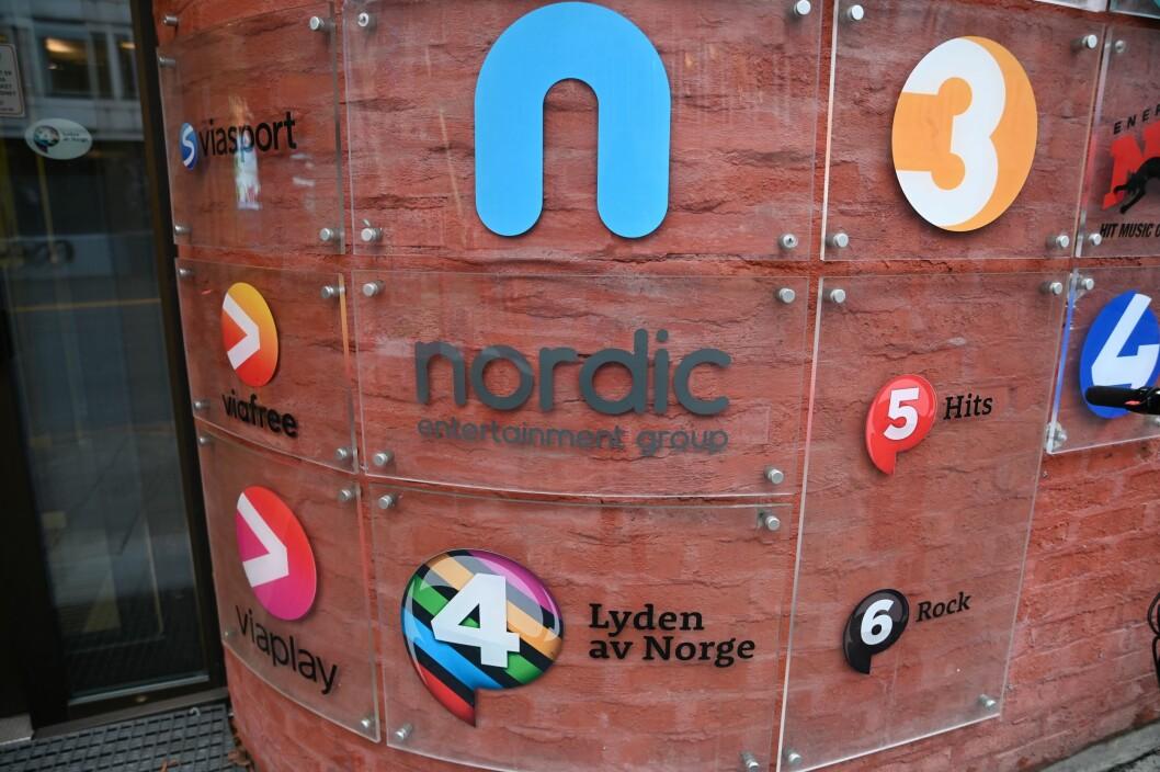 NENT Groups lokaler i Oslo.