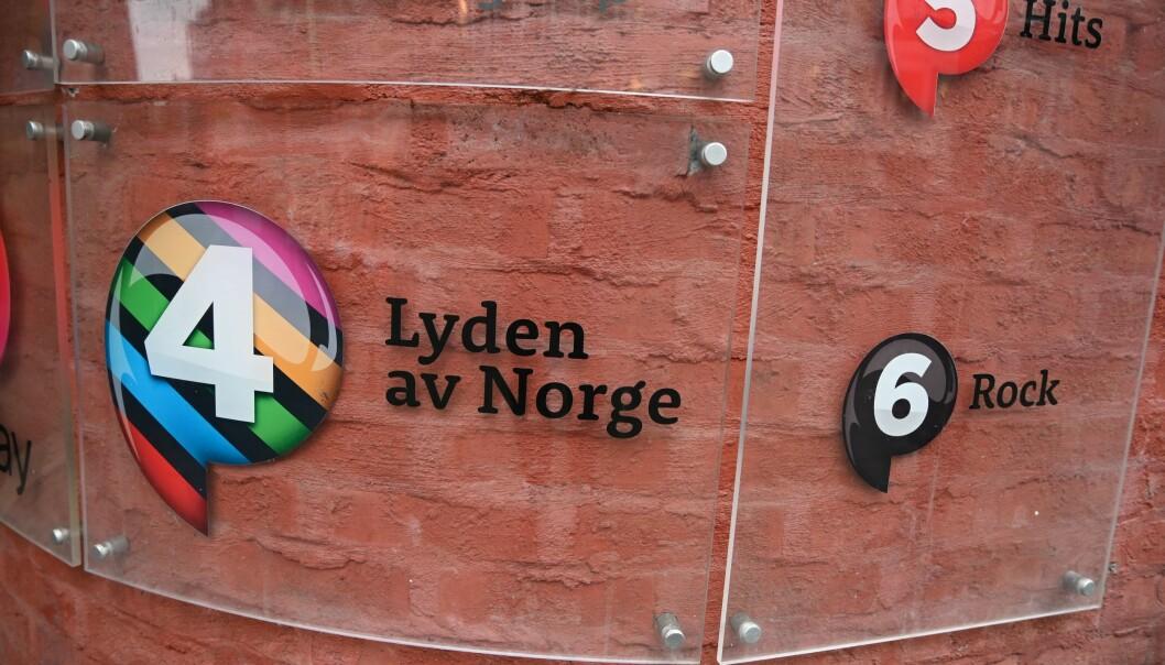 NENT Groups lokaler i Oslo, som blant annet huser P4.