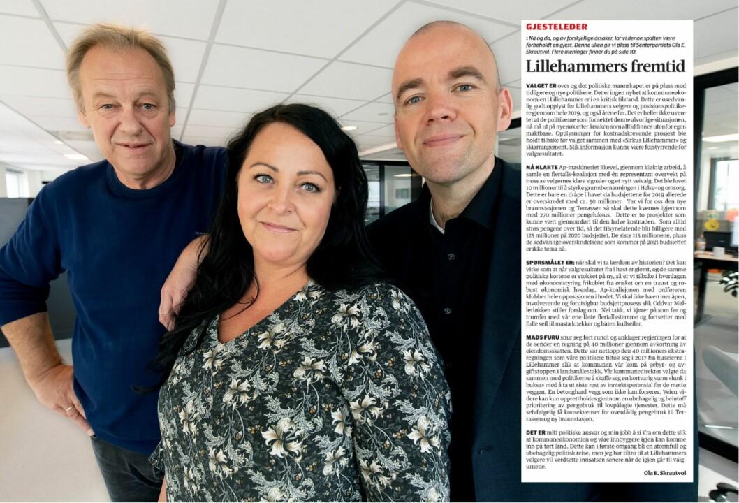 Tore Feiring, Sol Olsen og Tom Martin Hartviksen