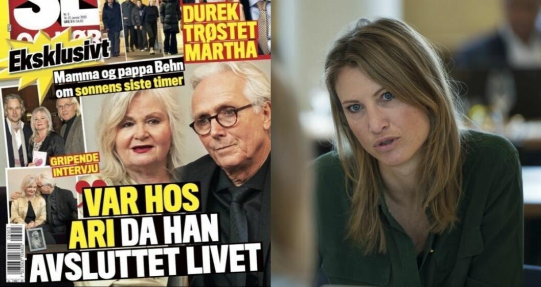 Til venstre er siste utgåve av Se og Hør. Til høgre er tidlegare PFU-medlem Eva Sannum.