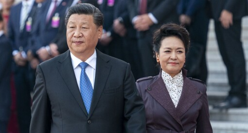 Facebook beklager tabbe: Kalte Kinas president Xi Jinping for «Mr Shithole»