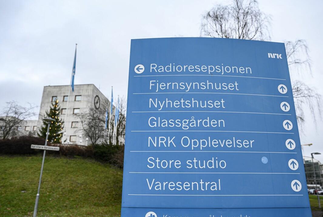 NRK har politianmeldt det de mener er et forsøk på å hacke seg inn NRKs systemer gjennom datamaskinen til en reporter i NRKs Dokumentar- og samfunnsavdeling.
