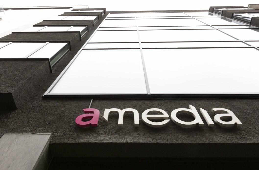 Amedia-bygget i Oslo.