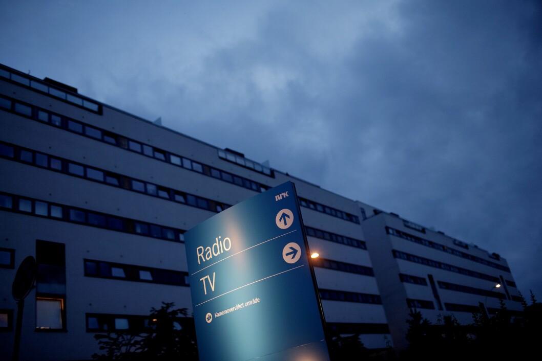 NRKs kontorer på Marienlyst.