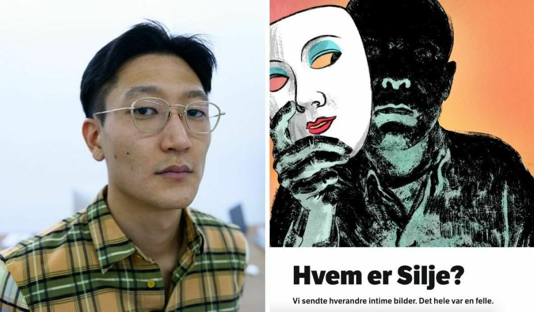 Subjekt-redaktør Danby Choi og NRK sin «Hvem er Silje?»-reportasje.