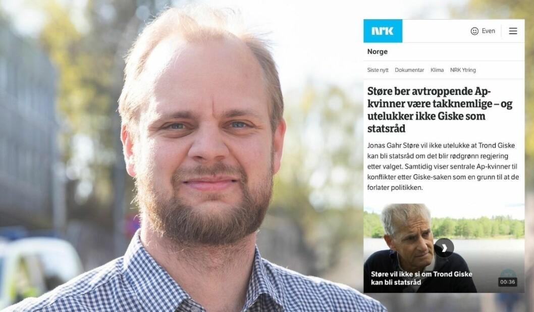 Rødt-politiker og tidligere Klassekampen-journalist Mímir Kristjánsson likte ikke NRKs vinkling på saken om Jonas Gahr Støre (innfelt).