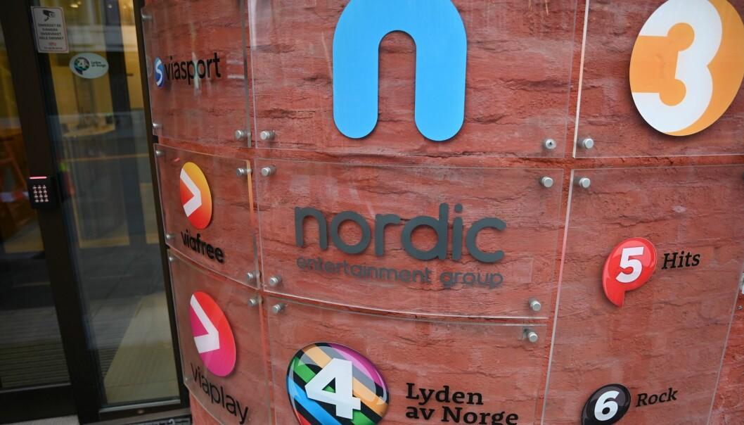 NENT Groups nåværende lokaler i Oslo, som blant annet huser P4.