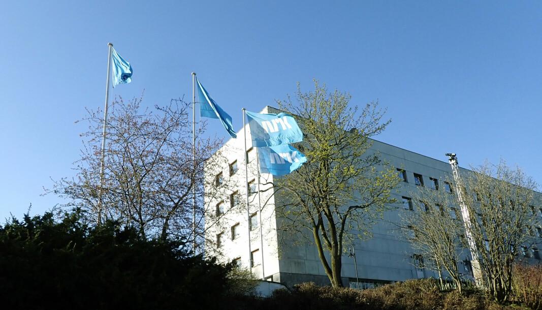 NRK-huset på Marienlyst i Oslo.