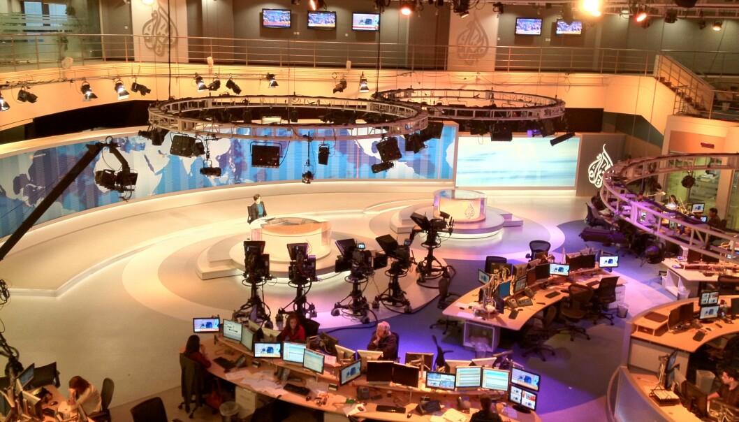 Al Jazeeras hovedkontor i Doha.