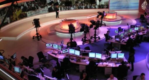 Al Jazeera starter TV-kanal i USA