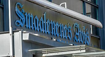 Smaalenenes Avis søker journalist til fast stilling