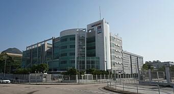 Avisen Apple Daily gir opp i Hongkong – stenger senest lørdag