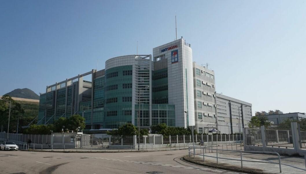 Hovedkvarteret til avisen Apple Daily i Hongkong.