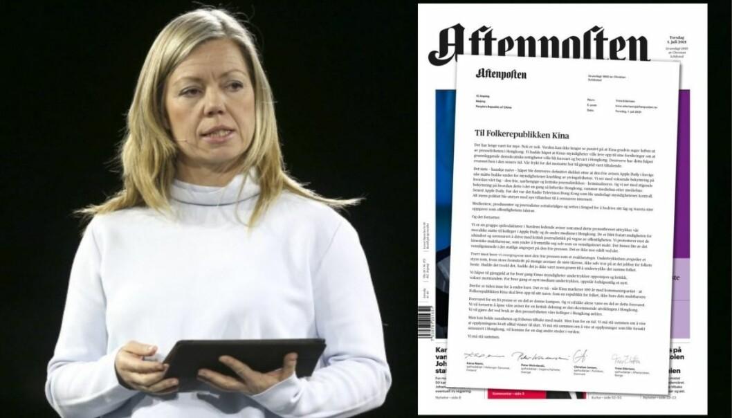 Slik ser Aftenpostens forside ut, torsdag 1.juli.