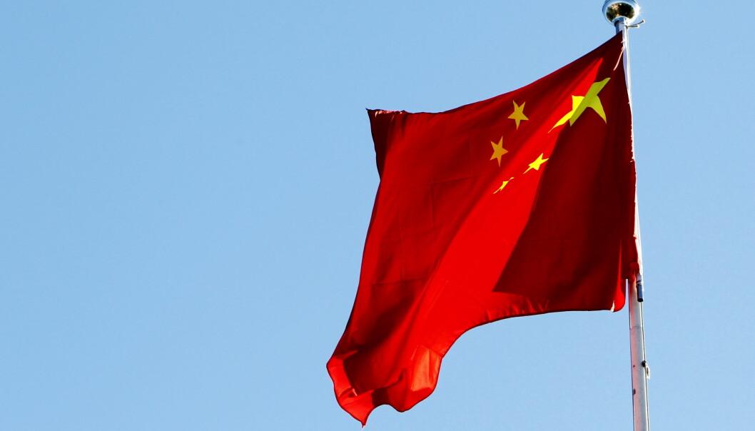Det kinesiske flagget. Her fotografert utenfor Folkerepublikken Kinas ambassade på Vindern i Oslo.