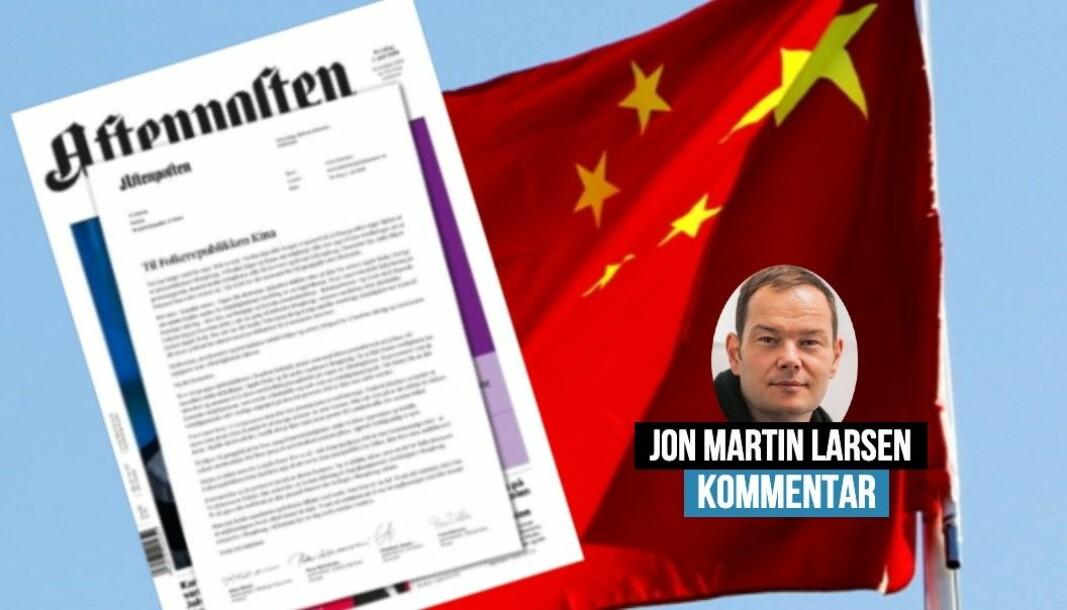 Hvor godt har Aftenposten fulgt opp kritikken mot Kina?